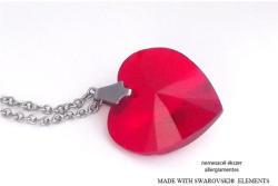 Saját készítésű ékszer Swarovski Swarovski szív kristálymedál 18mm-...