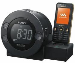 Sony ICF-C8WM