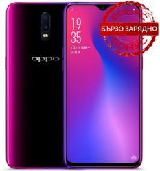 OPPO R17 Pro 128GB 6GB RAM