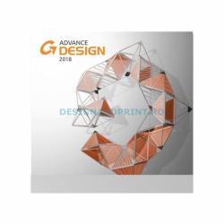 Graitec Advance Design Premium - plan de mentenanta 1 an (M.AD.P6)