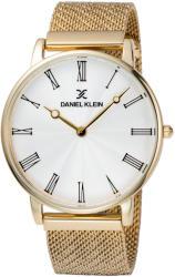 Daniel Klein DK11886