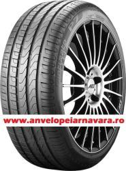 Pirelli Cinturato P7 235/45 R17 94Y