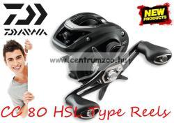 Daiwa CC 80 HSL Type (10716-080)