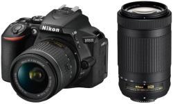 Nikon D5600 + AF-P 18-55mm VR + AF-P 70-300 DX