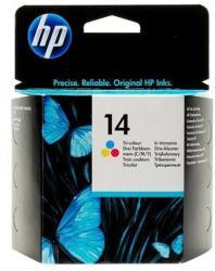 Съвместими HP C5010DE
