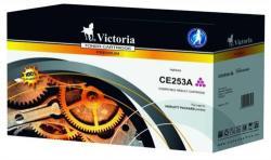 Съвместими HP CE253A