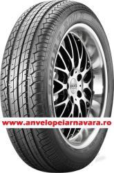 Dunlop SP Sport 200 E 175/60 R15 81H