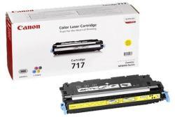 Canon CRG-717Y Yellow 2575B002