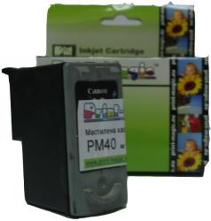 Compatibil Canon PG-40 Black