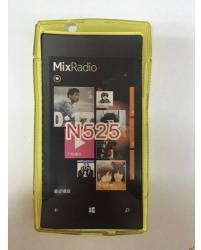 Nokia Силиконов калъф за Nokia Lumia 520 жълт