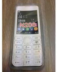 Nokia Силиконов калъф за Nokia Asha 206 прозрачен