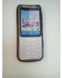 Nokia Силиконов калъф за Nokia C3-01