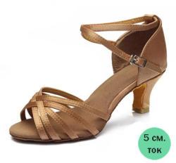 Обувки за танци Palmira Beige (5 см. ток)