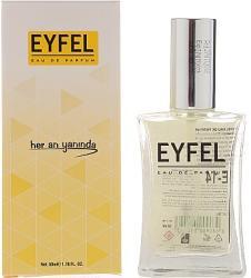 Eyfel Cool Water E14 EDP 50ml