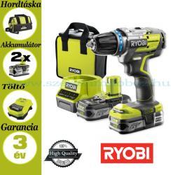 RYOBI R18DDBL-225S (5133003610)