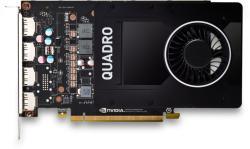 PNY Quadro P2200 5GB GDDR5 (VCQP2200-PB)