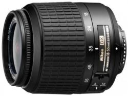 Nikon AF-S DX 18-55mm f/3.5-5.6G ED II (JAA797DB)