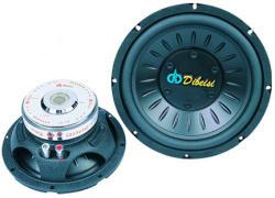 Dibeisi Dbs B1023/8