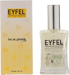 Eyfel E-7 EDP 50ml
