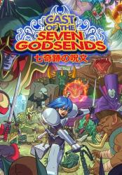 Merge Games Cast of the Seven Godsends Redux (PC)