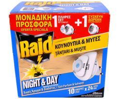 Johnson Raid ден и нощ машинка 2броя, пълнител 1 брой, за мухи и комари