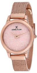Daniel Klein DK12040