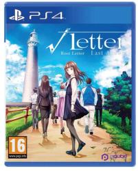 PQube Root Letter Last Answer [Day One Edition] (PS4)