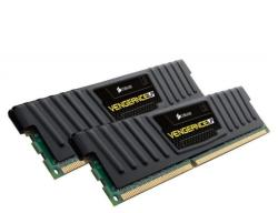 Corsair Vengeance 4GB (2x2GB) DDR3 1600MHz CML4GX3M2A1600C9