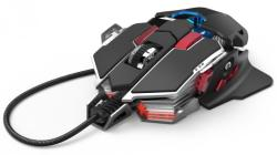 Hama uRage XGM 4400-MC (186002) Mouse