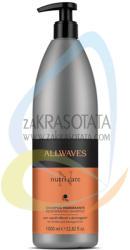 Allwaves Italy Allwaves Професионален шампоан за силно изтощена коса с витамин f