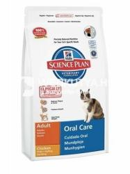 Hill's SP Feline Adult Oral Care Chicken 250g