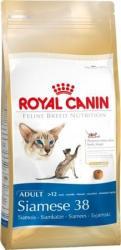 Royal Canin FBN Siamese 38 10kg