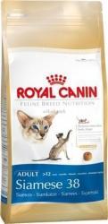 Royal Canin FBN Siamese 38 400g