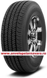 Bridgestone Dueler H/T 684 II 265/65 R18 112S