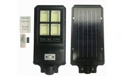As Seen On TV Proiector LED 60w cu panou solar senzor miscare lumina telecomanda 280 leduri - praktikonline