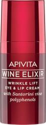 APIVITA Wine Elixir Santorini Vine crema anti-rid zona ochilor si a buzelor 15ml Crema antirid contur ochi