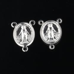 Charm Religios Metal Argintiu 16 x 12 mm - 4 Buc