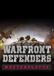 New Reality Games Warfront Defenders Westerplatte (PC)