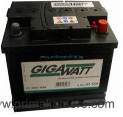 Bosch Gigawatt 45 Ah 400A