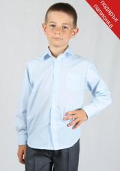Rumena Kids Риза за момче в светлосиньо rumena