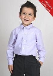 Rumena Kids Елегантна, памучна риза в лилаво за момче rumena