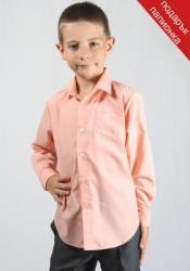 Rumena Kids Риза за момче в цвят корал rumena