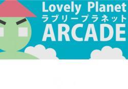 tinyBuild Lovely Planet Arcade (PC)