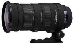 SIGMA 50-500mm f/4.5-6.3 APO DG OS HSM (Canon)