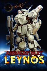 Rising Star Games Assault Suit Leynos (PC)