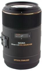 SIGMA 105mm f/2.8 EX DG OS HSM Macro (Canon)