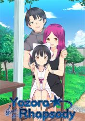 Yume Creations Yozora Rhapsody (PC)