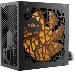 nJoy Synergy 600 (PSAT1060A20CSCO02B)