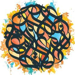 Brother Ali All The Beauty In This