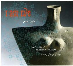 Vahdat, Mahsa & Marjan I AM EVE